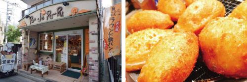 手造りパンの店 Pan de Pu-Pu